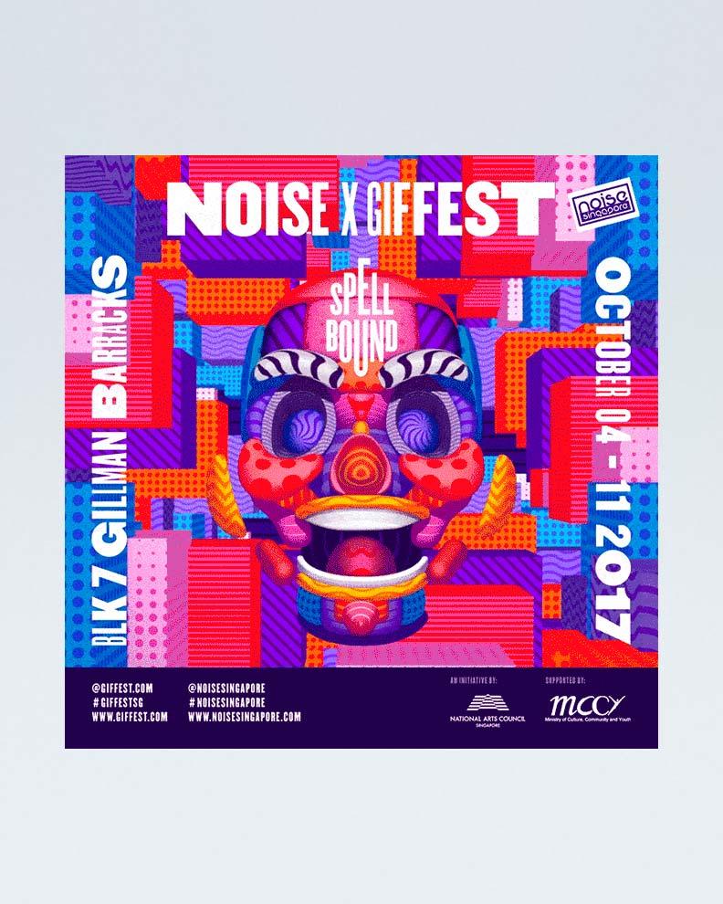 """""""Noise x GIF Fest identity"""" (Дизайн постера для фестиваля анимации)"""