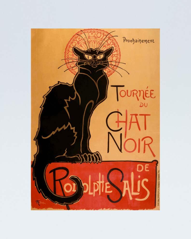 """""""Le Chat Noir"""" (Дизайн рекламного постера)"""