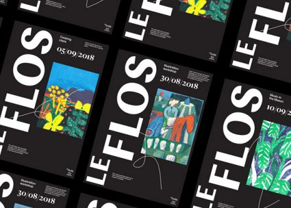 Дизайн журнала с белыми буквами на черном фоне