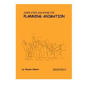 Упрощённое рисование для планирования анимации Уэйн Гилберт