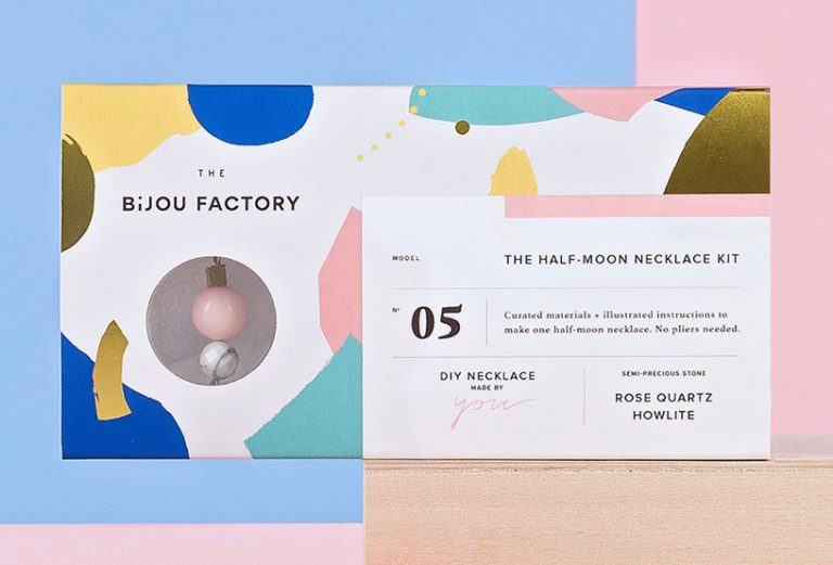 Красивый дизайн приглашения
