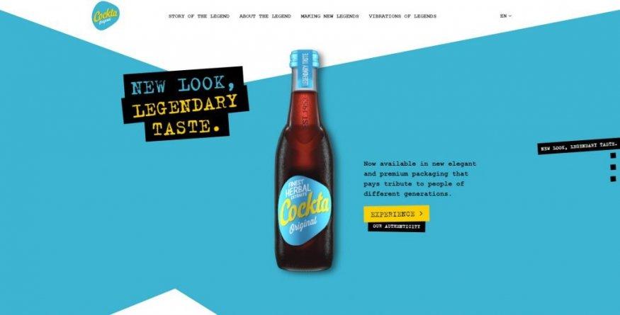 Текст на фоне в рекламе газировки