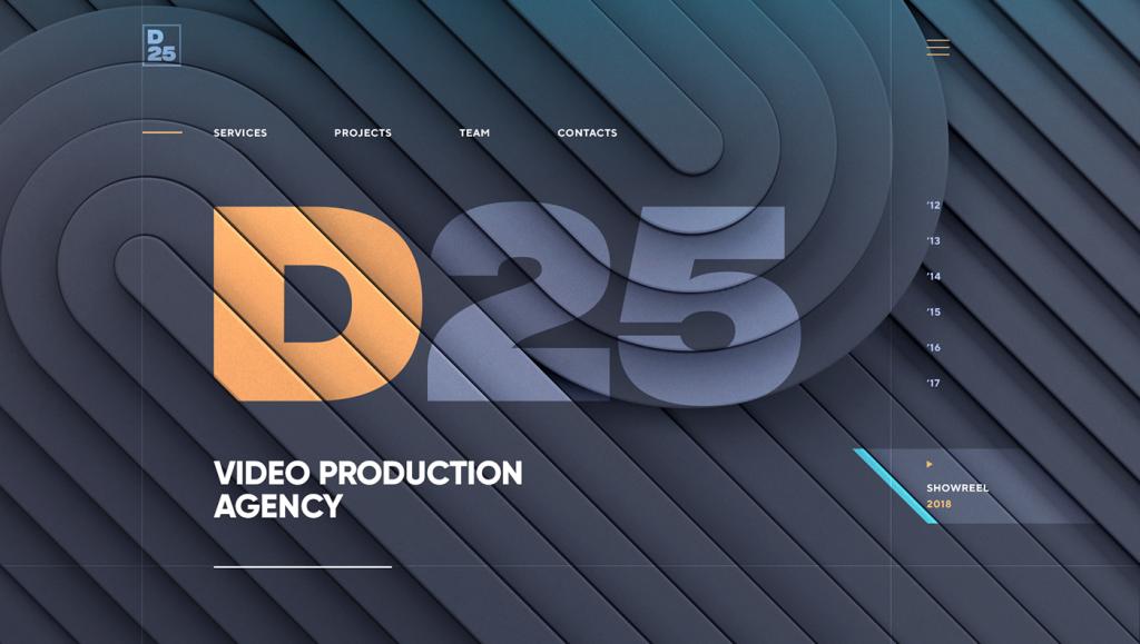 Трехмерный дизайн сайта в двух тонах