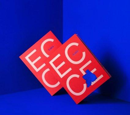 Ecce Karol в 3D + антигравитация