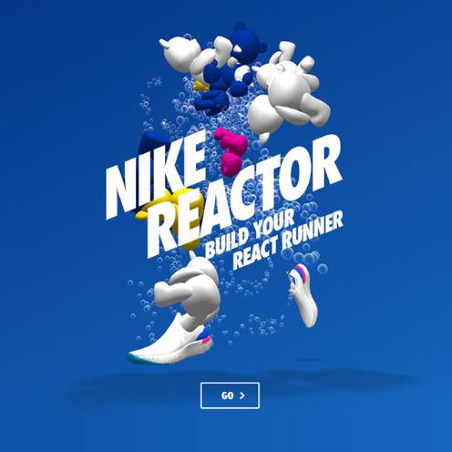Рекламное изображение компании Nike