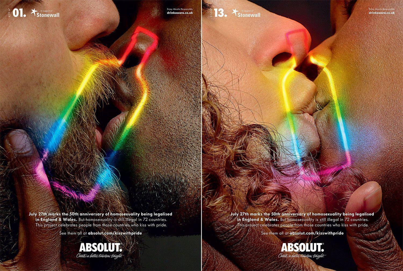 Шедевры рекламы - Целуйся с гордостью