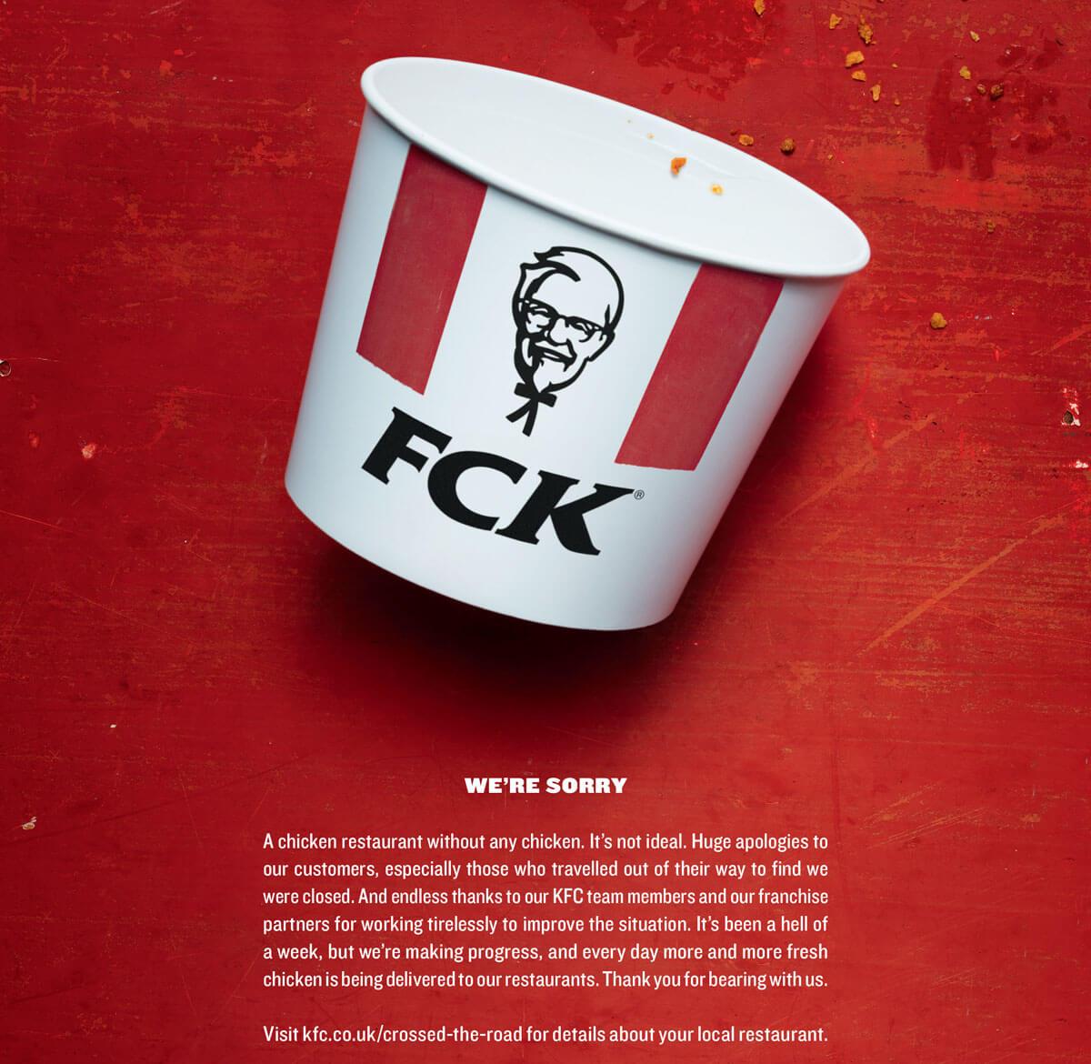Шедевры рекламы - FCK
