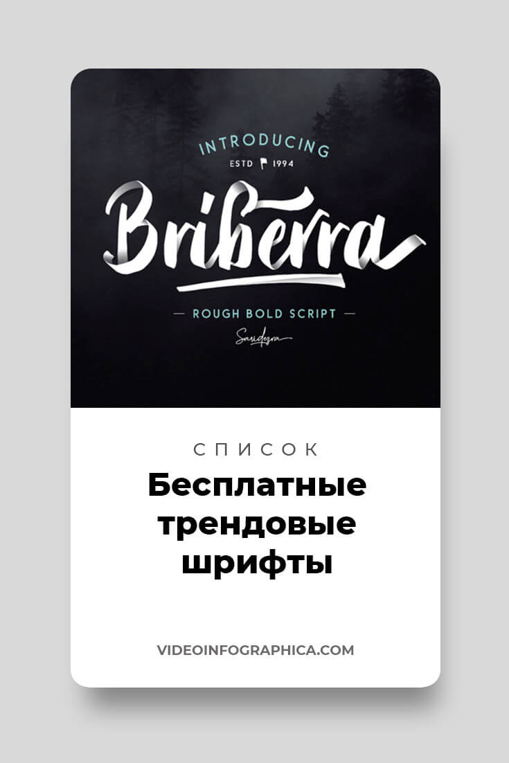 latin-fonts