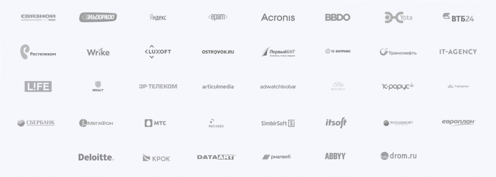 Представители брендов на курсах Skillbox