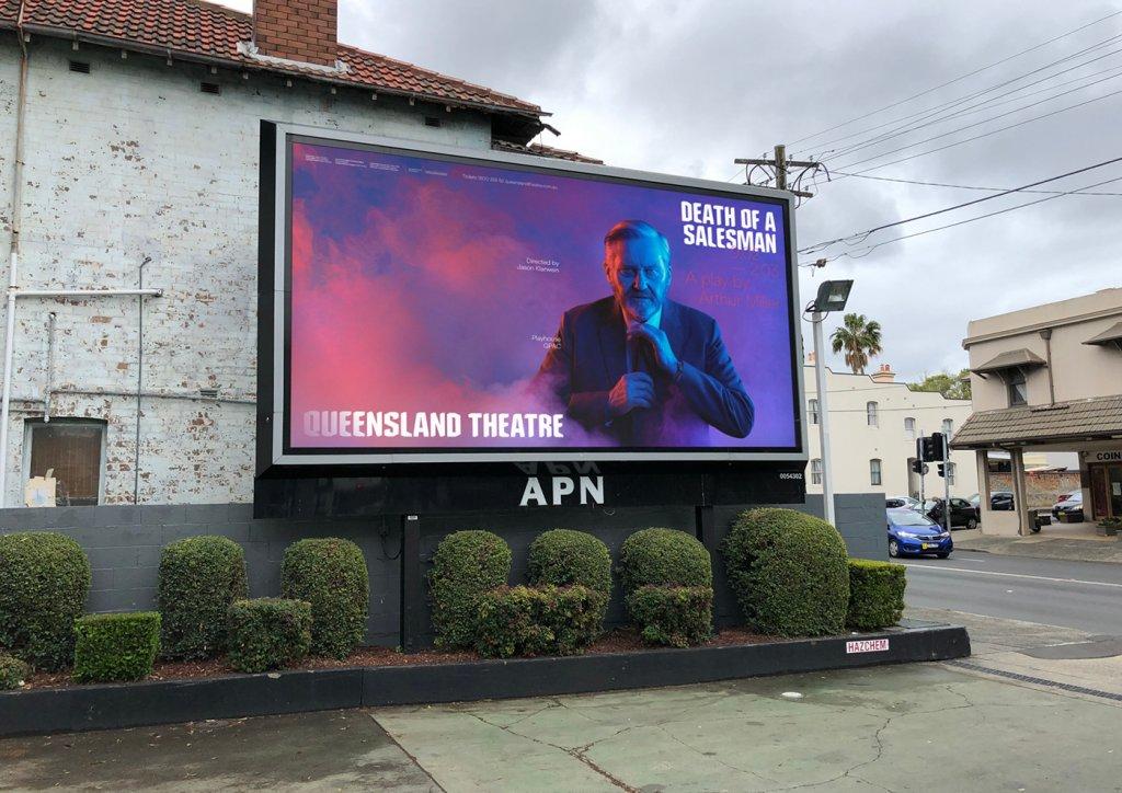 Идентификация театра в Сиднее