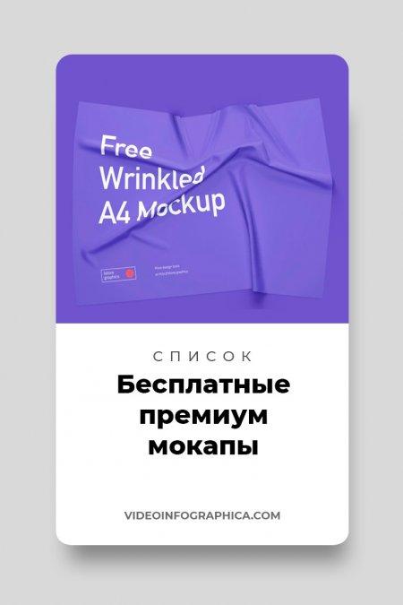 free-premium-mockups