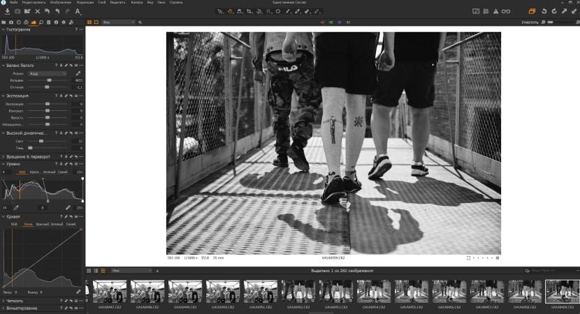 Настраиваемый интерфейс Capture One Pro 12