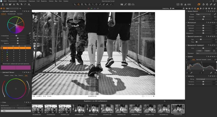 Адаптивный интерфейс Capture One Pro 12
