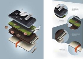 Технический дизайн
