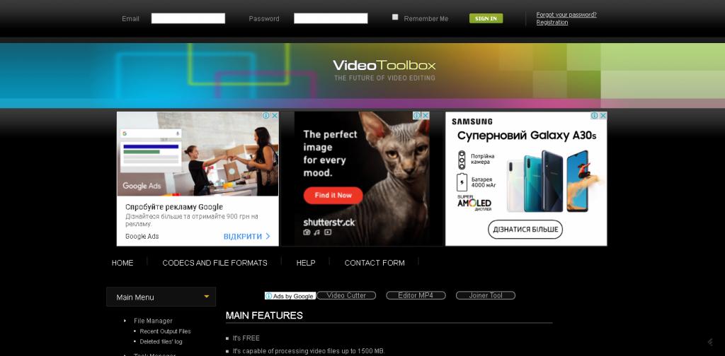 онлайн видеоредактор VideoToolbox