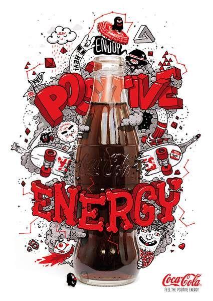 Рекламная иллюстрация Кока-Кола
