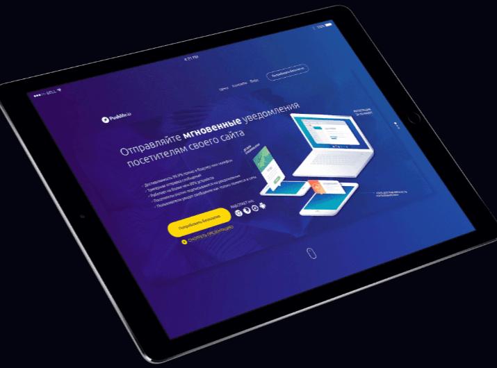 Дизайн сайта на примере