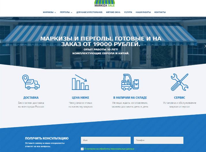 Веб-дизайн автора обучающего курса