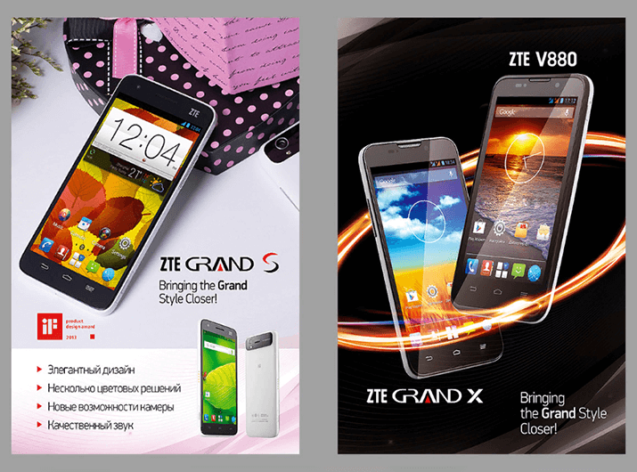 Плакаты со Смартфоном ZTE