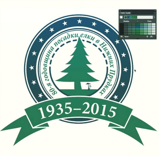 Дизайн логотипа в Фотошопе