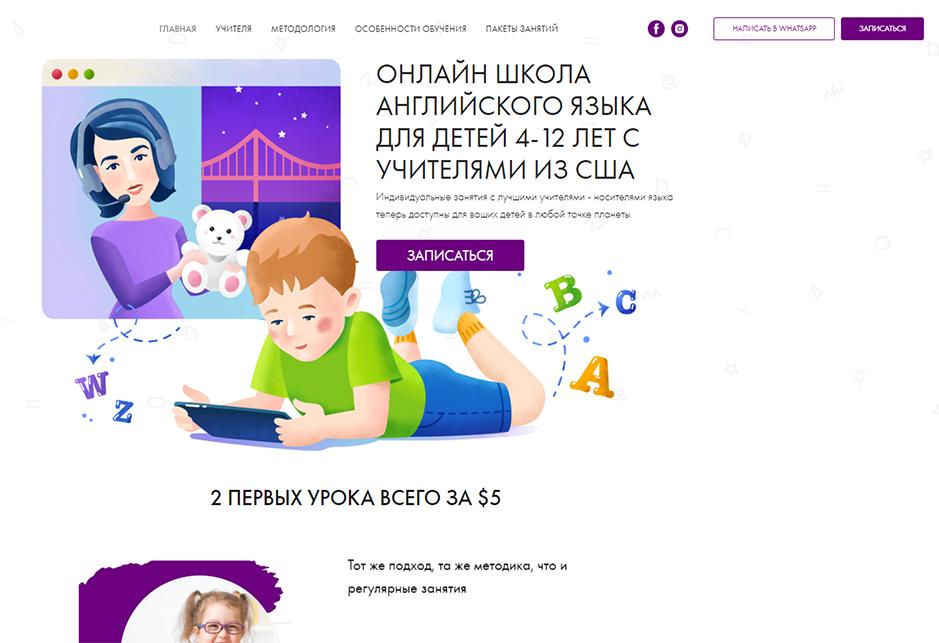 BILINGVAL | Онлайн-школа английского языка для детей 4-12 лет c преподавателями из США