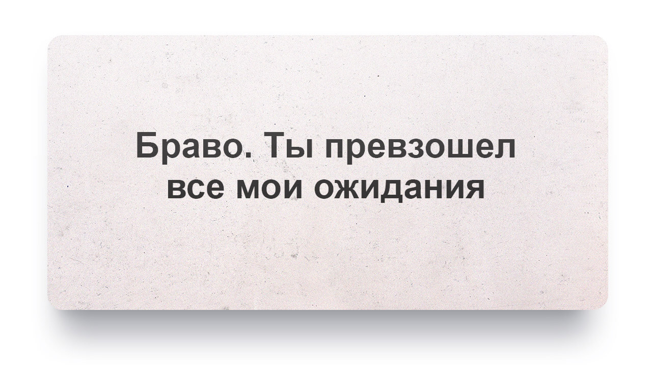 Шрифт 1