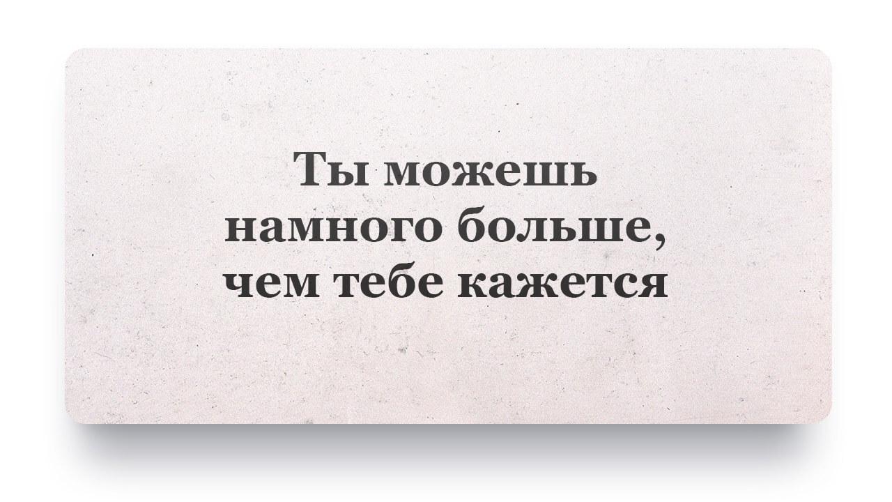 Шрифт номер 2