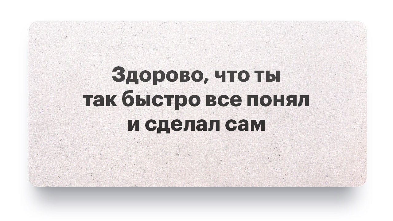 Шрифт 3