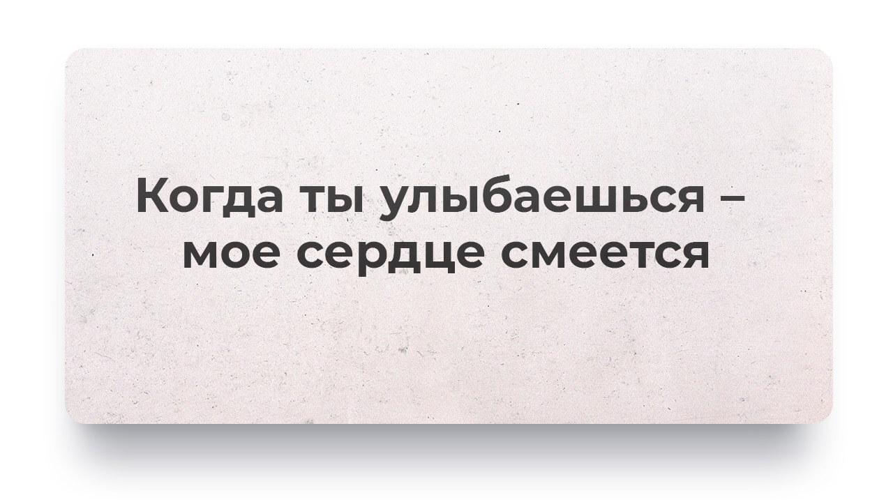 Шрифт 4