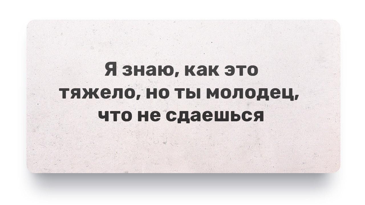 Шрифт 5