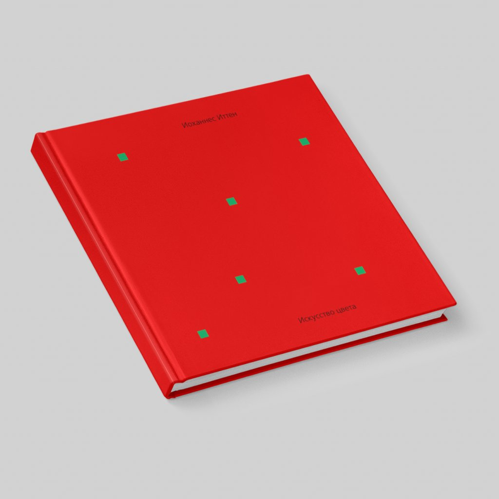 книга красного цвета