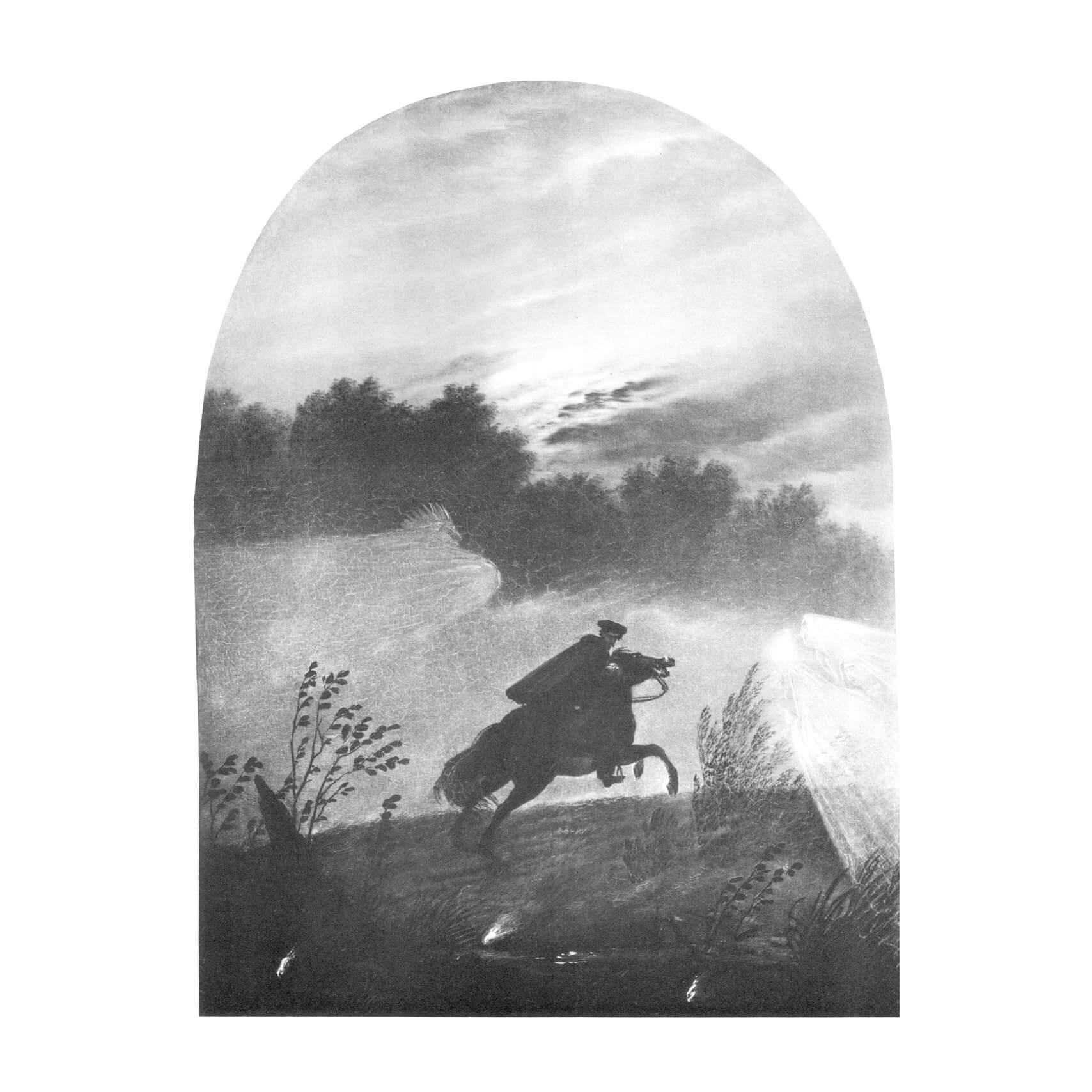 Мужчина скачет на коне, иллюстрация к балладе