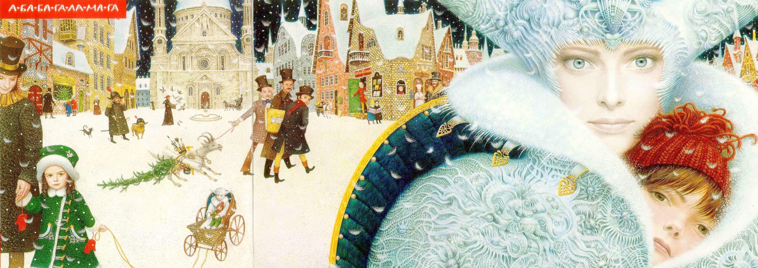 Снежная королева обнимает мальчика в красной шапке