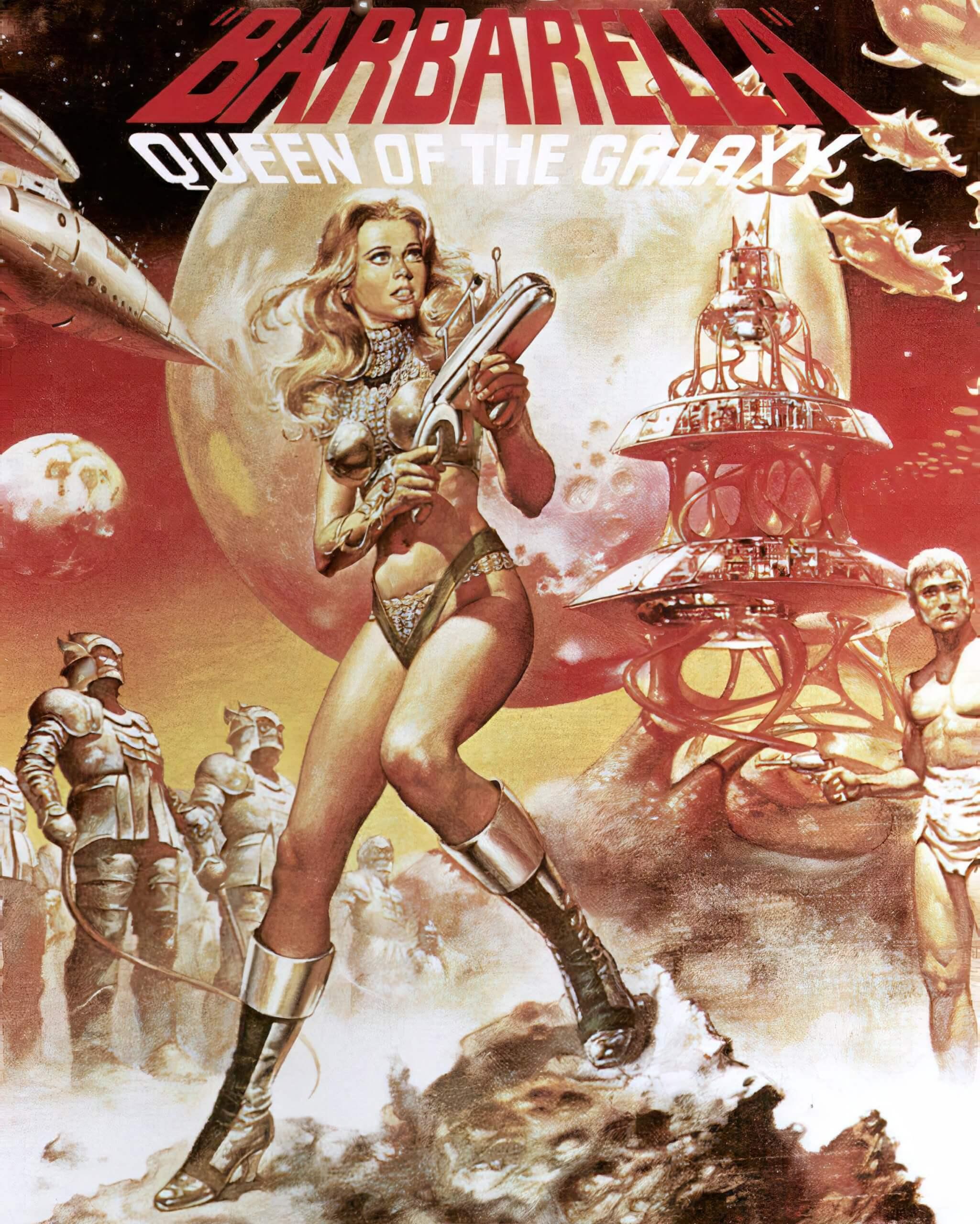 женщина в открытой одежде и с футуристическим оружием стоит на неизвестной планете