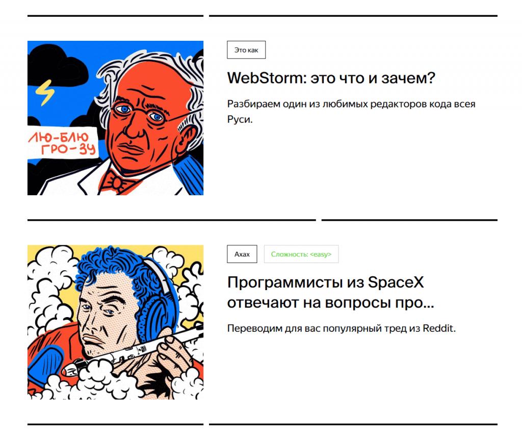 Иллюстрации к статьям журнала КОД