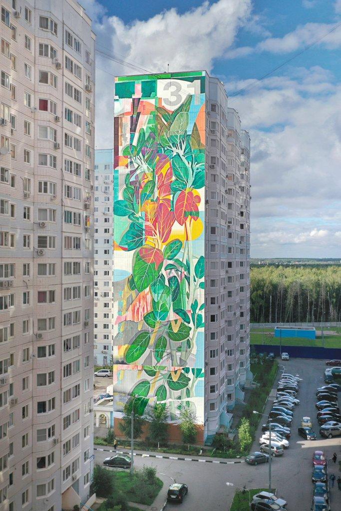 суперграфика на торце многоэтажки