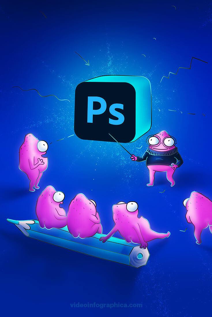Как и где купить Photoshop лицензию