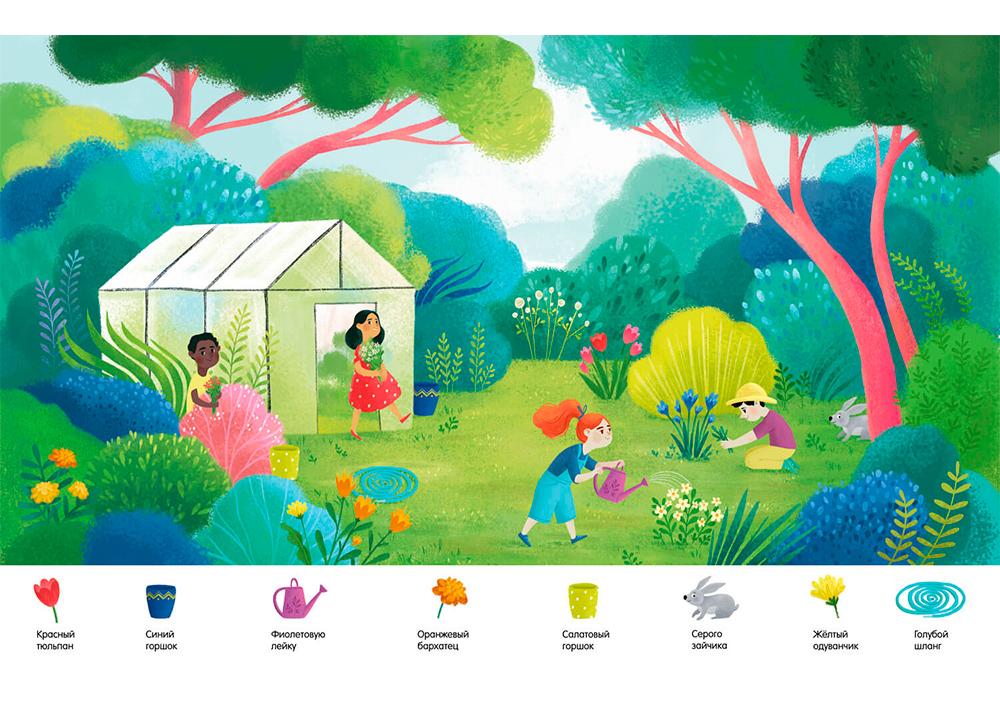 дети занимаются садоводством в саду