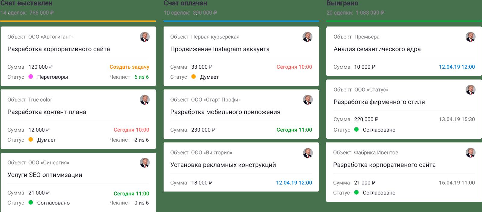 salesap-2