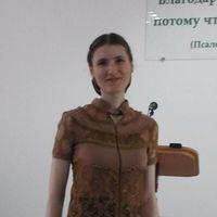 Аватар пользователя Екатерина Пузыревич