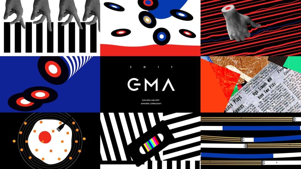 金曲28  |  2017 GMA Graphics Montage by Bito