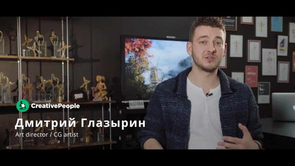 Курс CreativePeople «Технический дизайн и рекламная графика»