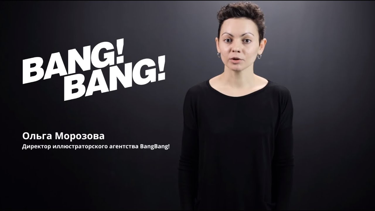 Курс «Скетчинг для дизайнеров» от иллюстраторского агентства №1 BANG! BANG!