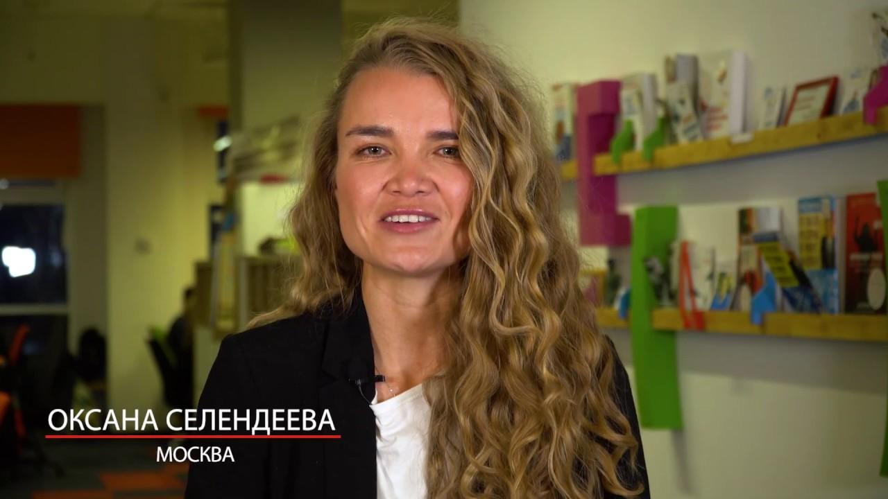 CODDY  Оксана Селендеева, Москва
