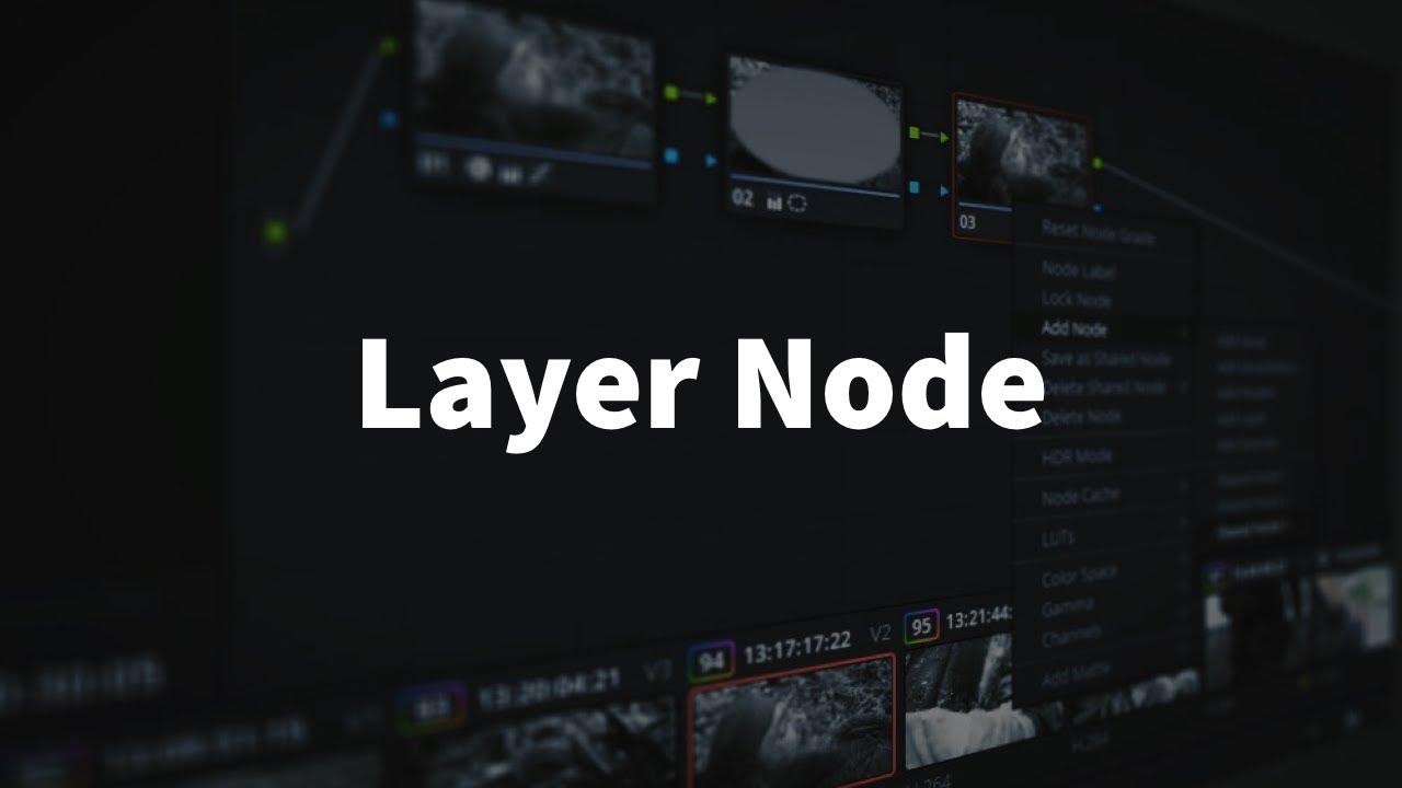 Layer Node - Способы применения