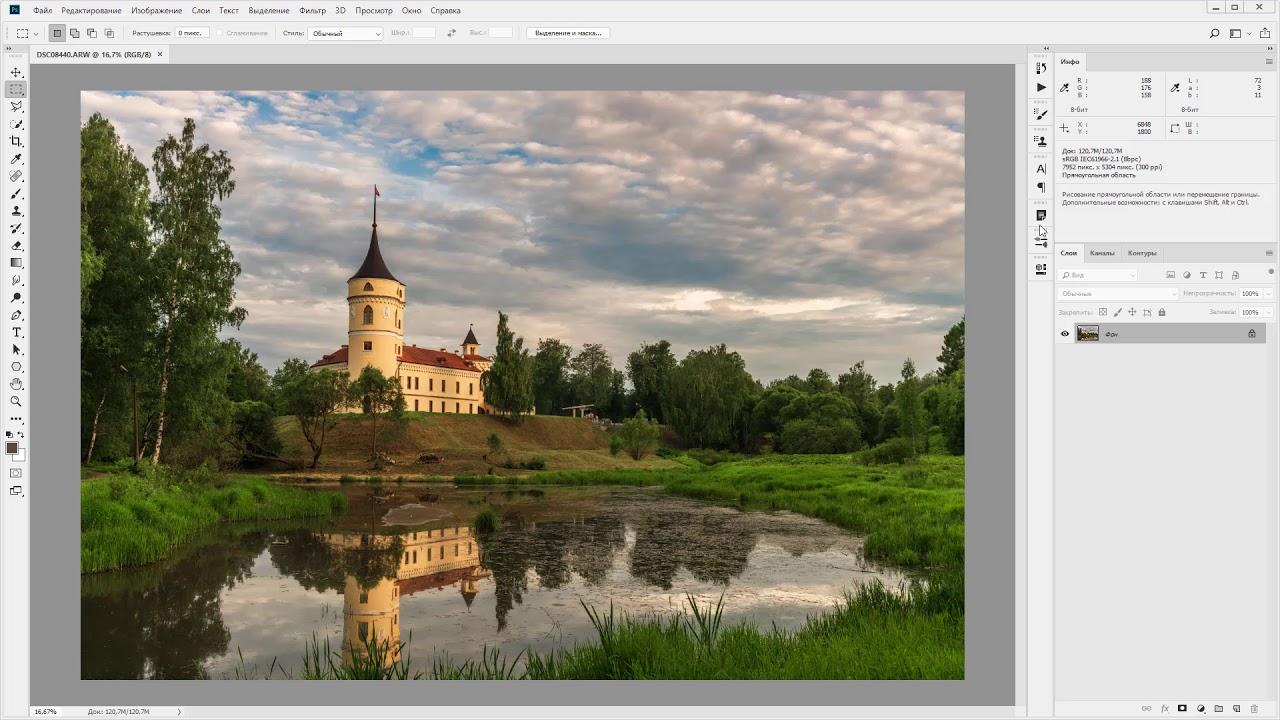 Как настроить Adobe Photoshop для правильной цветопередачи.
