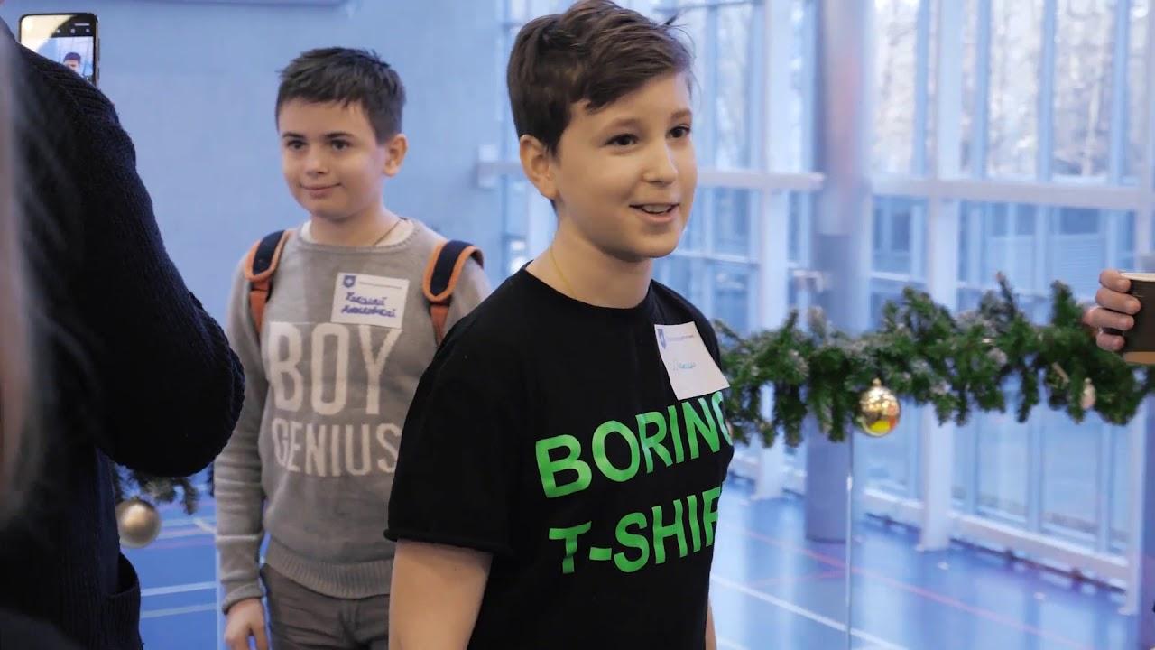Мероприятие GeekBrains для детей-учеников направления разработки на Python