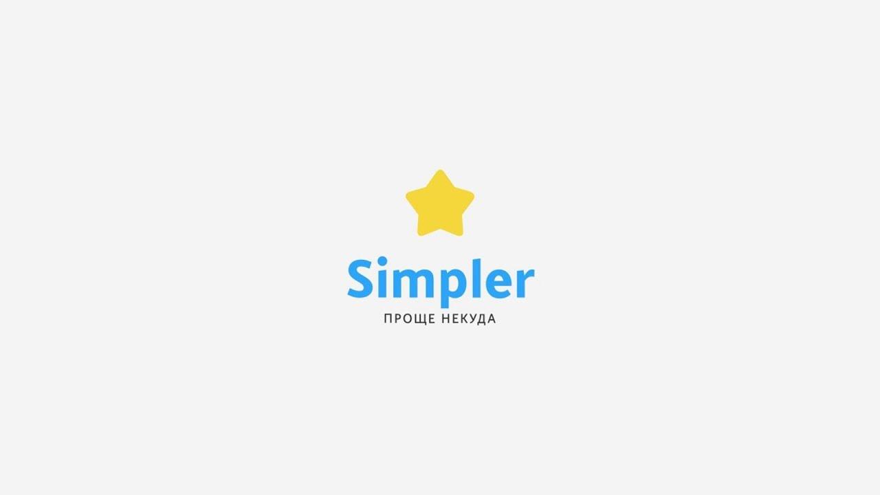 Обзор Simpler для Андроид