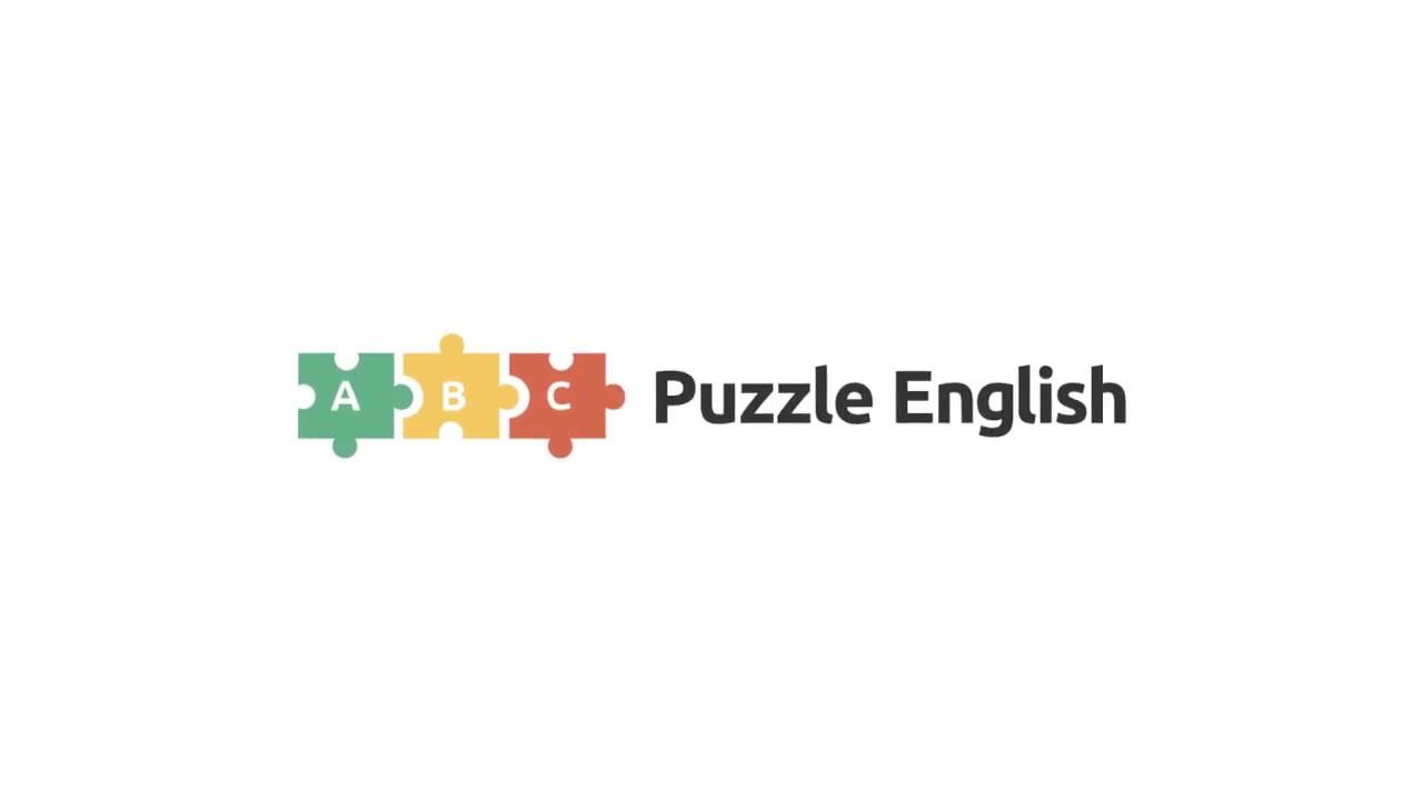 Что такое  Puzzle English