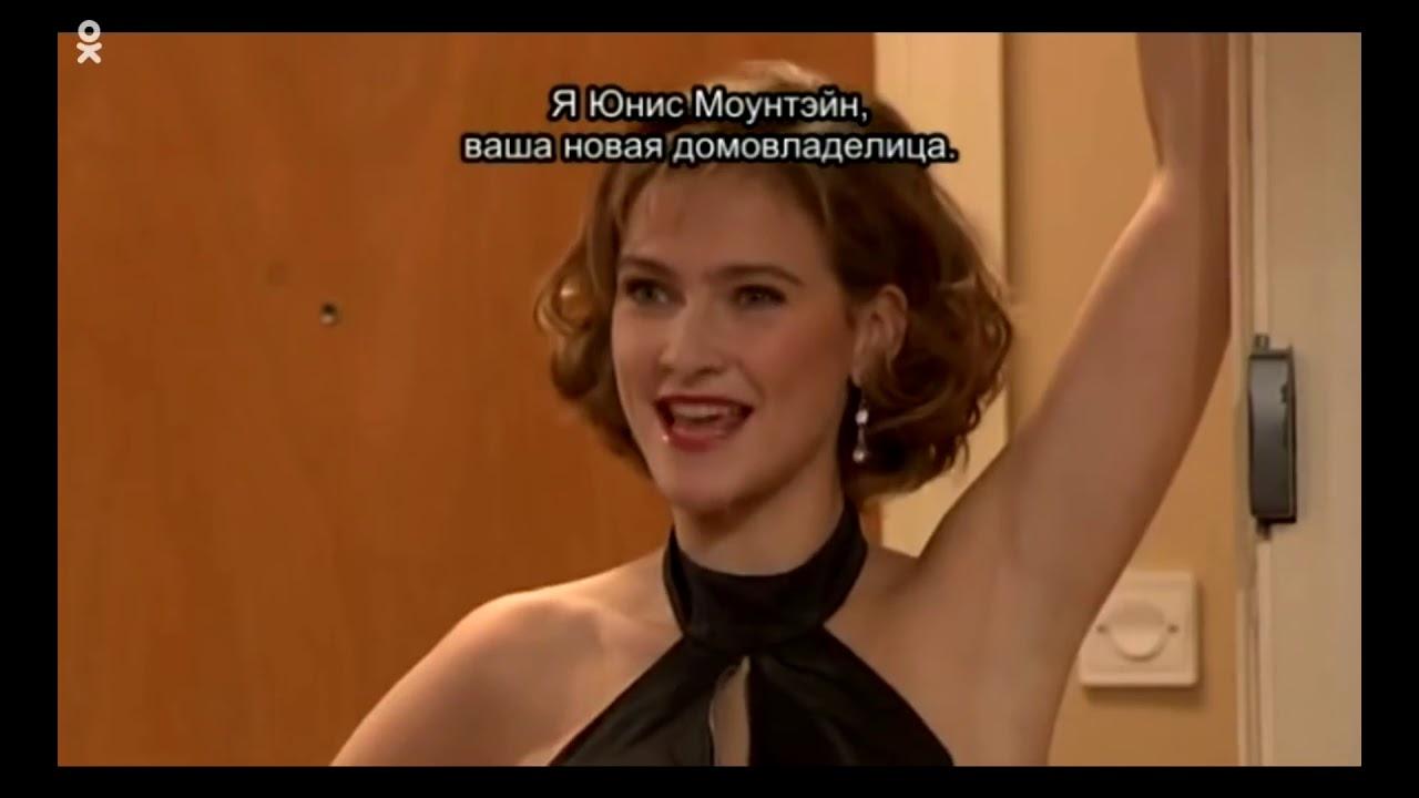 ДВОЙНЫЕ СУБТИТРЫ extr@english 8 я серия Eng & Rus subtitles